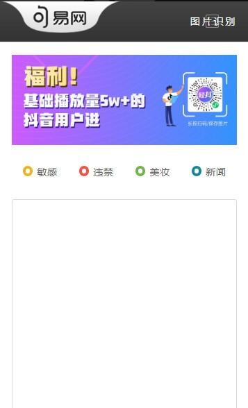 句易网app官方下载