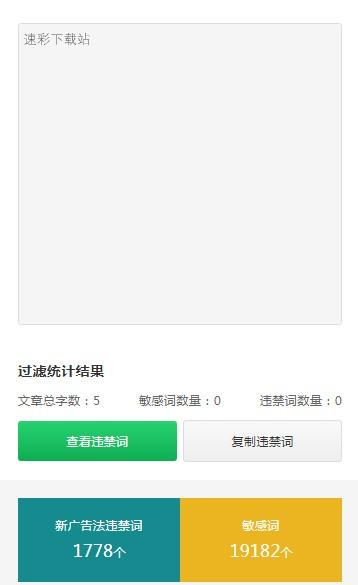 句易网app下载