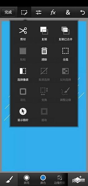 pscc2021手机版下载中文版