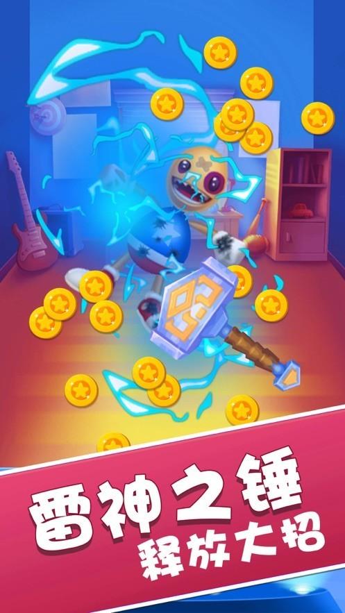 踢木偶人免费版中文版