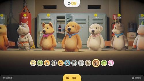 动物派对手机版下载安卓下载
