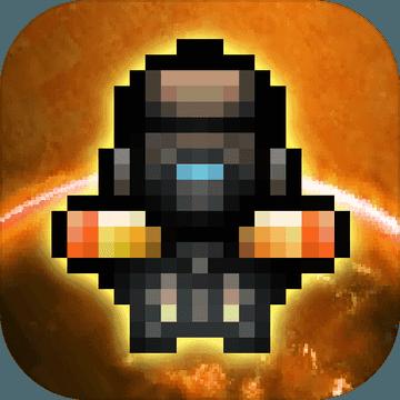 空中大师像素射击破解版 1.1.9