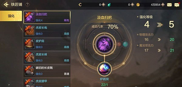 dnf手游官网下载