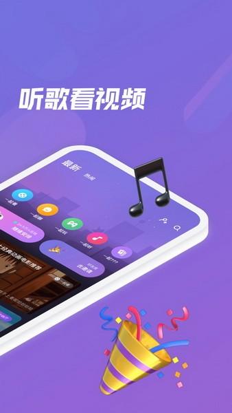 微光app下载安卓版最新