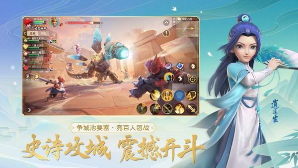 梦幻西游三维版官方下载网站下载