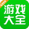 4399游戏盒官方正版app