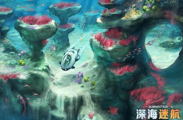 深海迷航下载手游版中文免费