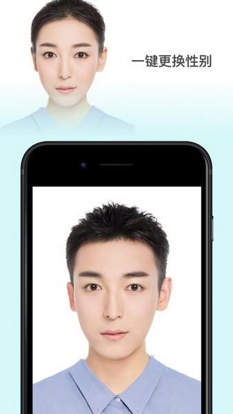faceapp下载苹果版