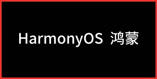 harmonyos2.0下载