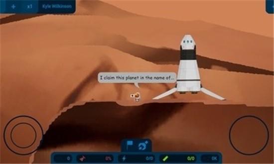 小小太空学院游戏最新版下载