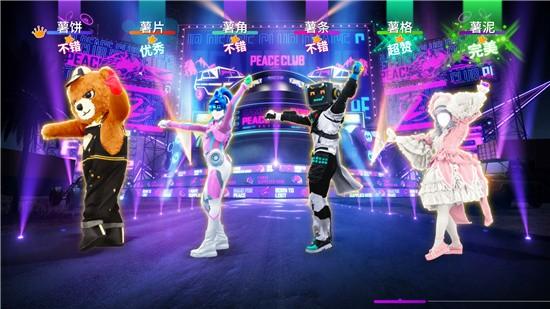 舞力全开手机app下载