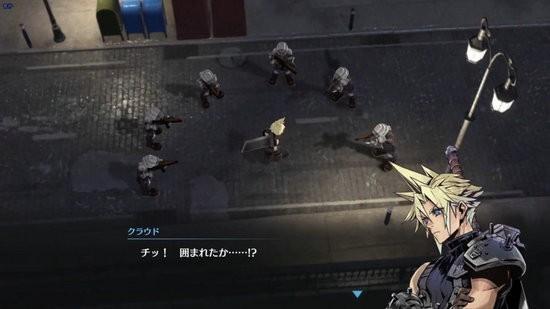 最终幻想7重制版下载安装
