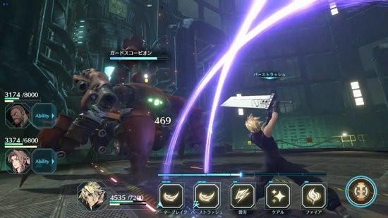 最终幻想7重制版下载百度网盘