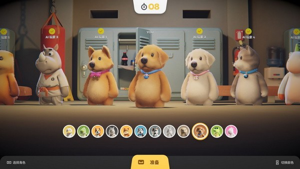 party animals游戏下载安卓
