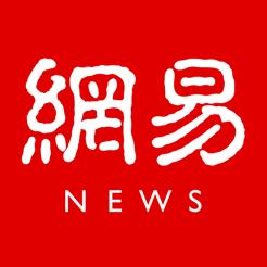 网易新闻app官方手机版