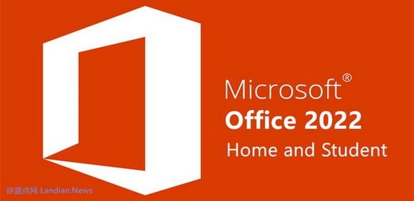 office2022正式版下载