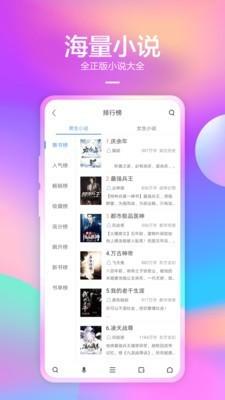 360浏览器官方手机版下载