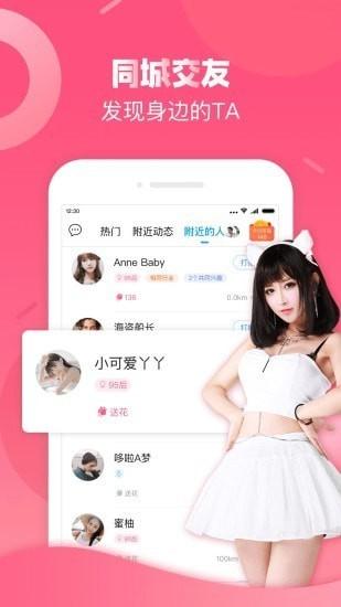 触宝电话下载免费app最新版本下载
