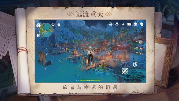 原神云游戏平台app在线玩