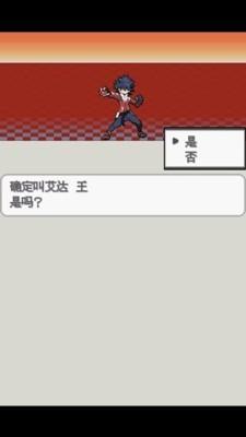 口袋妖怪黑2下载手机版