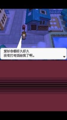 口袋妖怪黑2中文版下载