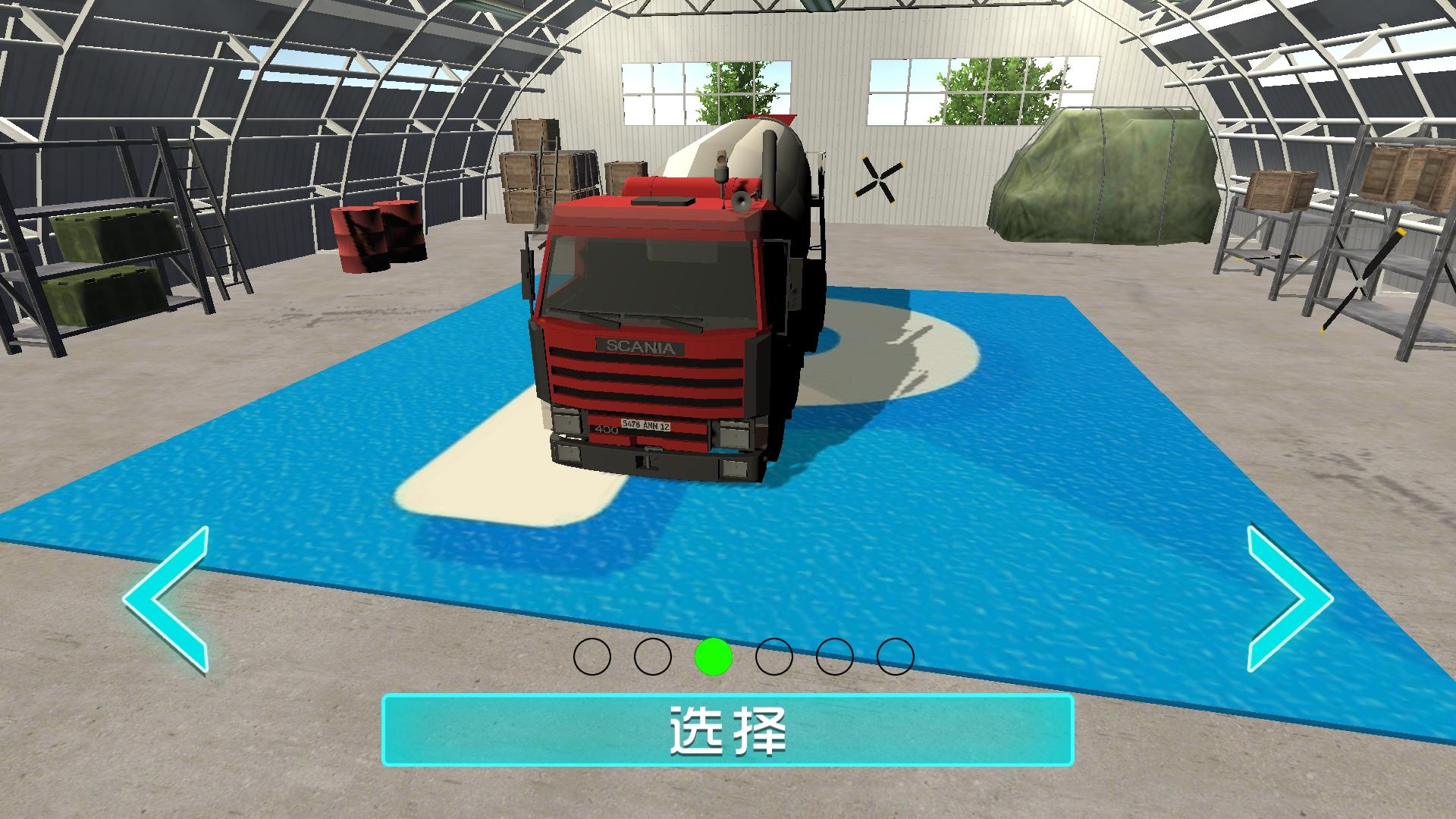 城市驾驶模拟器无限金币版下载破解版