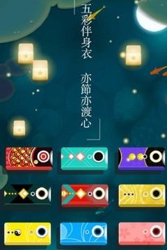 浅塘官方下载app