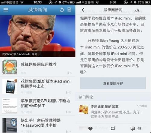 简网app工场手机下载