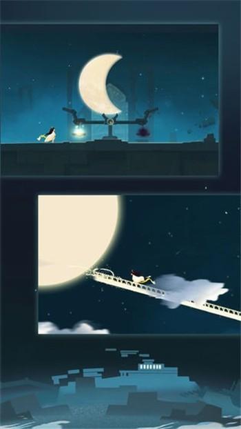 花语月游戏下载安装免费版