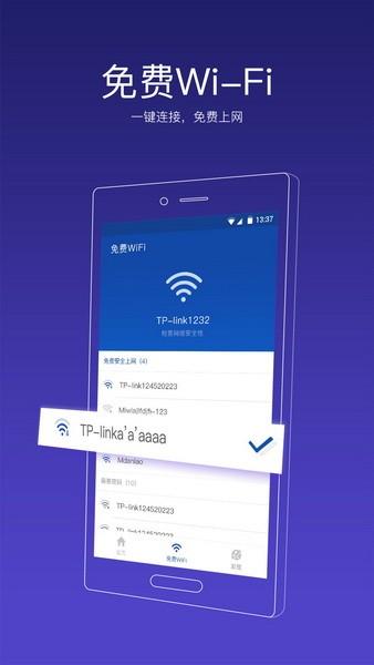91手机助手安卓版app