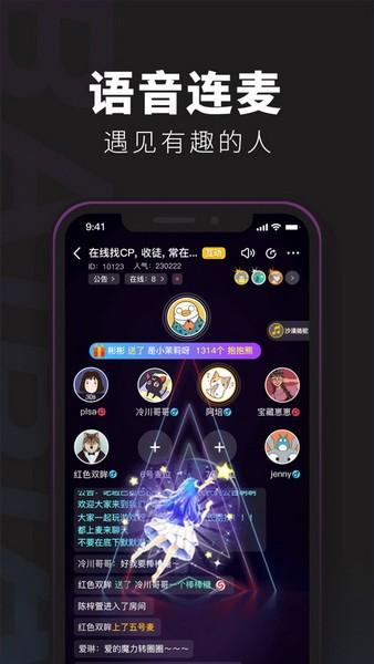 百变大侦探app下载官方版