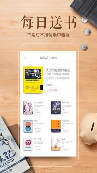 多看阅读app官方