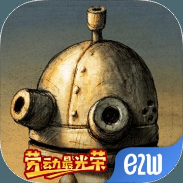 机械迷城中文安卓版