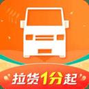 货拉拉官方app  v6.5.43