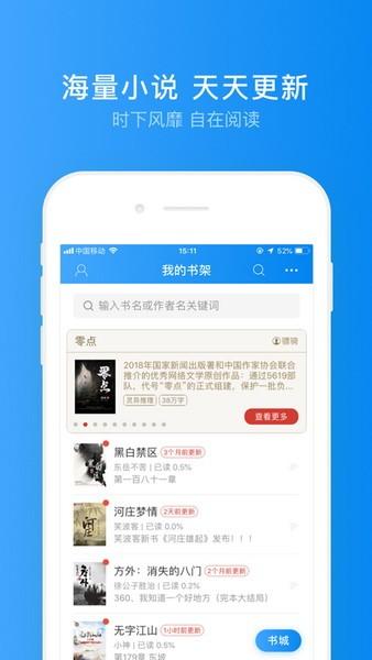wifi万能钥匙专业版ios免费版下载