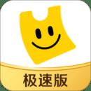 美团优选app  v6.16.10