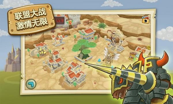小小帝国游戏下载官方版