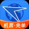 航班管家app官方版