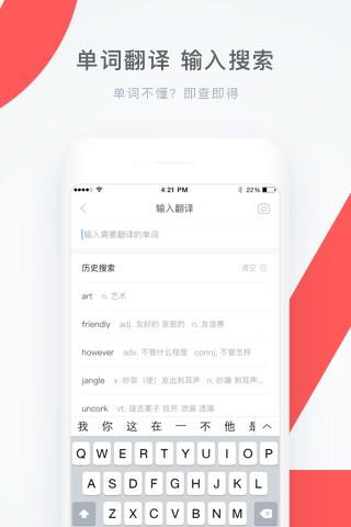 学霸君app下载免费安装