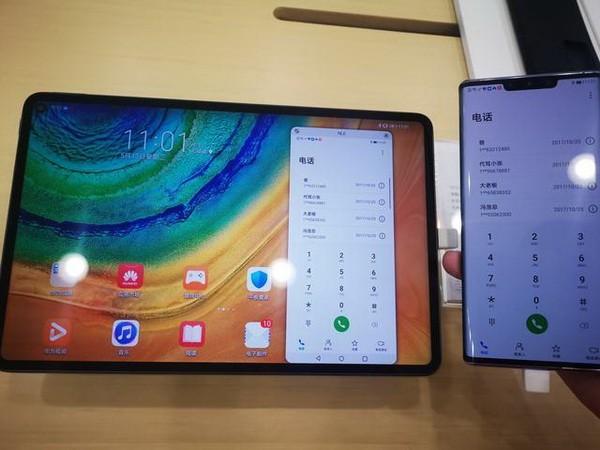 鸿蒙手机和平板怎么连接1