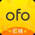 ofo共享单车app官方版