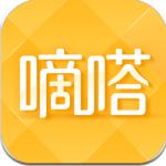 嘀嗒出行app官方版