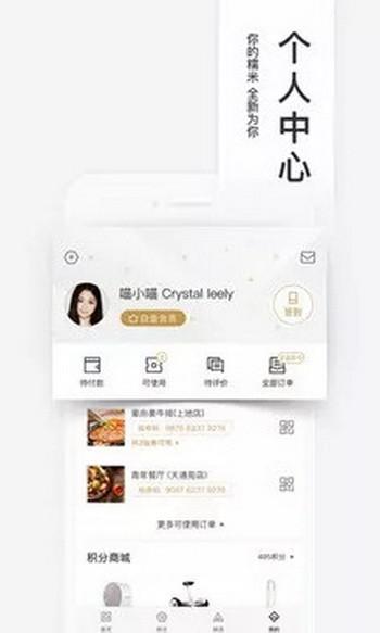 百度糯米app官方版下载