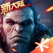万王之王3d官方最新版
