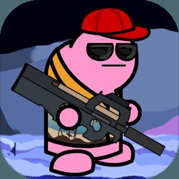 小小枪战2官方正版