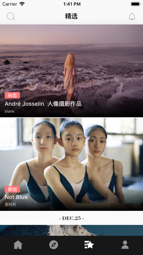 cnu视觉联盟app官方下载最新版