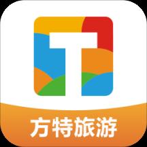方特旅游app官方最新版