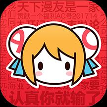 acfun安卓最新正版 6.35