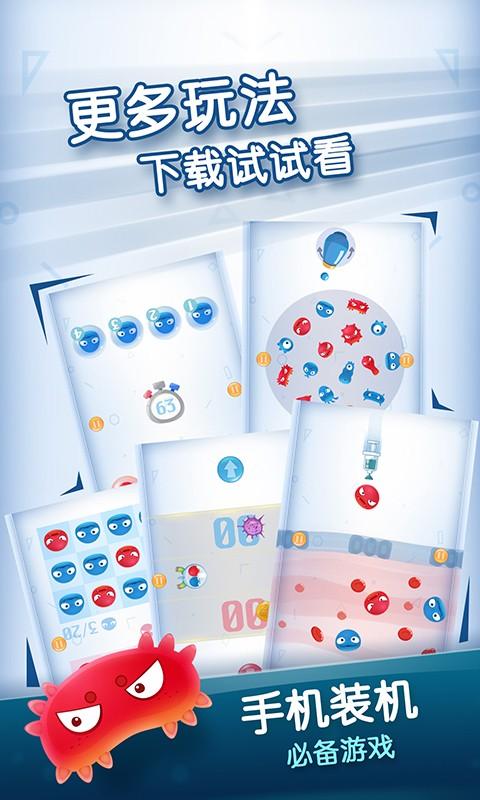 红蓝大作战游戏下载免费最新版
