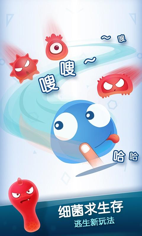 红蓝大作战游戏下载免费版